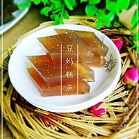 【红枣养颜糕(2)】——水份感十足,Q弹清爽,这个夏天怎能错的做法图解6