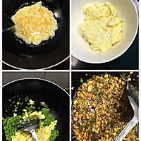 青椒鸡蛋打卤面的做法图解2