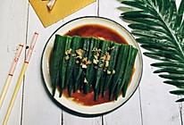 #硬核菜谱制作人#芥末酱油蒜香秋葵的做法