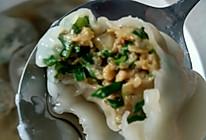 鲜肉韭菜馄饨#鲜有赞 ,爱有伴#的做法