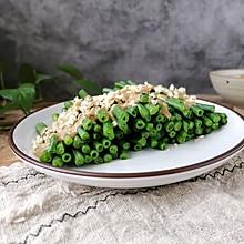 #爽口凉菜,开胃一夏!#麻酱拌豇豆-这样调出来的芝麻酱,拌什么菜都好吃!