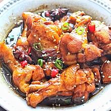 #巨下饭的家常菜#卤鸡腿
