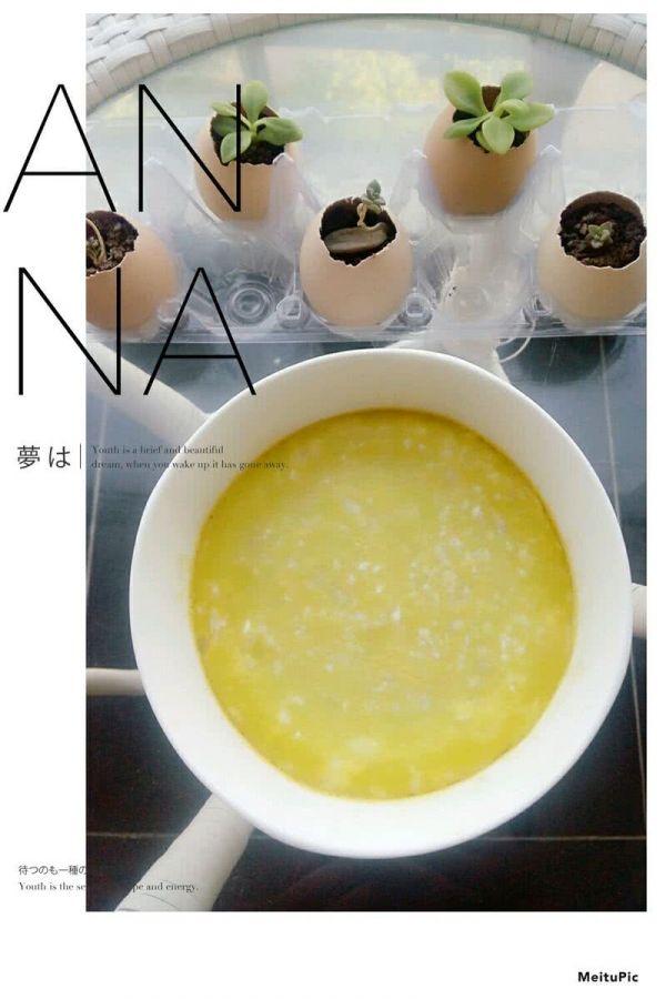 豌豆骨髓鸡蛋羹的做法