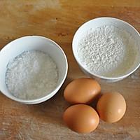 无油小蛋饼~九阳烤箱试用#九阳烘焙剧场#的做法图解2