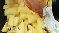 苹果格子派#爱的味道#的做法图解8
