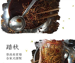 木瓜丝酱菜的做法