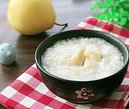 润肺养燥-梨藕粥的做法