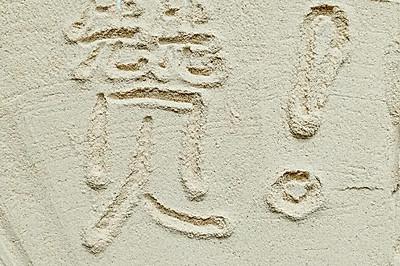孩子长高的秘诀——自制天然虾粉