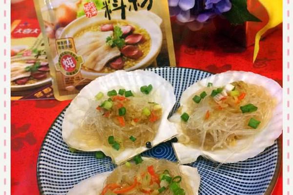 【大喜大牛肉粉调料】试用之蒜蓉粉丝扇贝的做法