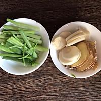 #助力高考营养餐#番茄土豆炖牛腩的做法图解3