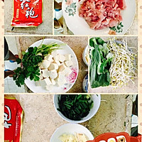 懒人水煮肉片的做法图解1
