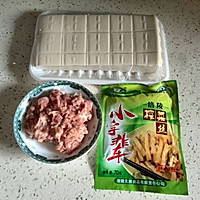 榨菜、肉末蒸豆腐的做法图解1