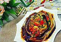 蒜香手撕蒸茄子+#春天就酱吃#的做法