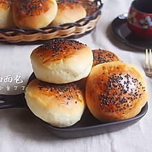 #一道菜表白豆果美食#奶油面包