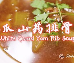 #美食视频挑战赛# 冬瓜山药排骨汤的做法