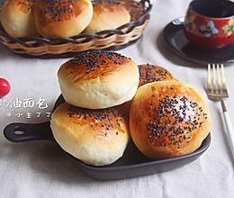 #一道菜表白豆果美食#奶油面包的做法