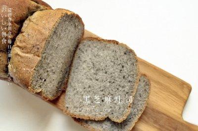 松软的黑芝麻吐司面包-补肾养颜超健康