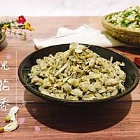 洋槐花蒸菜的做法图解9