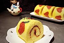 #做道懒人菜,轻松享假期#蓝莓酱心形蛋糕卷的做法