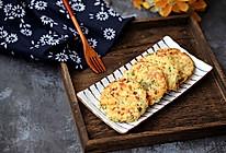 杂蔬大米饼#一人一道拿手菜#的做法