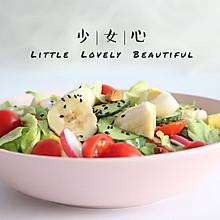 果蔬沙拉#春天不减肥,夏天肉堆堆#