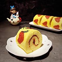 #做道懒人菜,轻松享假期#蓝莓酱心形蛋糕卷