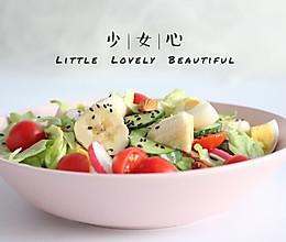 果蔬沙拉#春天不减肥,夏天肉堆堆#的做法