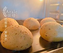 #营养小食光#不塌不凹底❗️恐龙蛋•麻薯包的做法