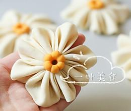 【花样馒头】雏菊馒头/花卷的做法