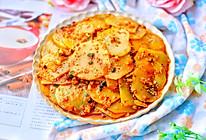 #憋在家里吃什么#无敌爽口的香辣土豆片的做法
