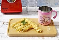 儿童蕾丝奶香饼(搅拌机+平底锅版)的做法