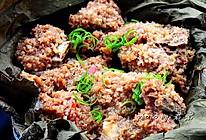 顶级菜肴轻松做~超嫩版【荷叶粉蒸排骨】的做法