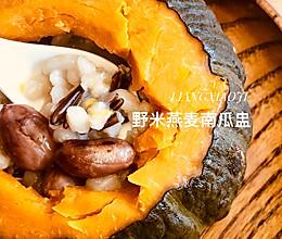 野米燕麦南瓜盅的做法