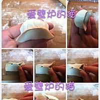 花式饺子--饺子的35种包法的做法图解7