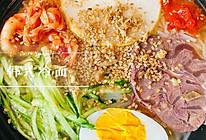 #我们约饭吧#沁人心脾韩式冷面的做法