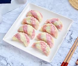 粉色条纹水饺的做法