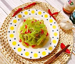 #以美食的名义说爱她#凉拌莴笋的做法