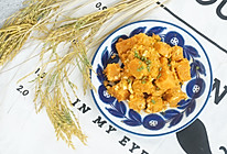 金秋时节这样吃,颜值营养同在线——咸蛋黄焗南瓜的做法