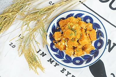 金秋时节这样吃,颜值营养同在线——咸蛋黄焗南瓜