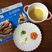 红极参小米粥的做法图解1