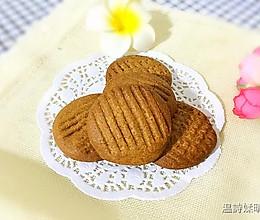 花生酱小酥饼的做法