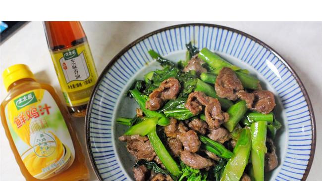 芥兰炒牛腱子#太太乐鲜鸡汁芝麻香油#的做法