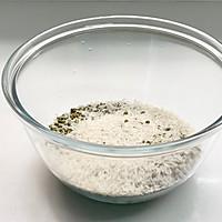 【傳統】海带绿豆沙的做法图解2