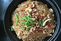 肉沫鲜虾粉丝煲的做法
