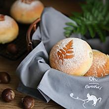 栗子小面包