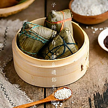 #童年不同样,美食有花样#童年的记忆 杂粮粽子