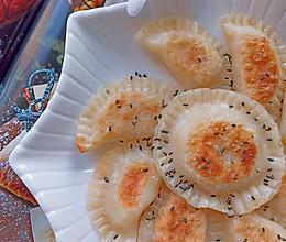 不用烤箱就能做的饺子皮苹果派的做法