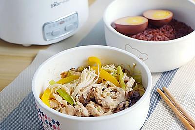 #精品菜谱挑战赛#带饭便当也有高颜值--周四杂菇蒸鸡配糙米饭