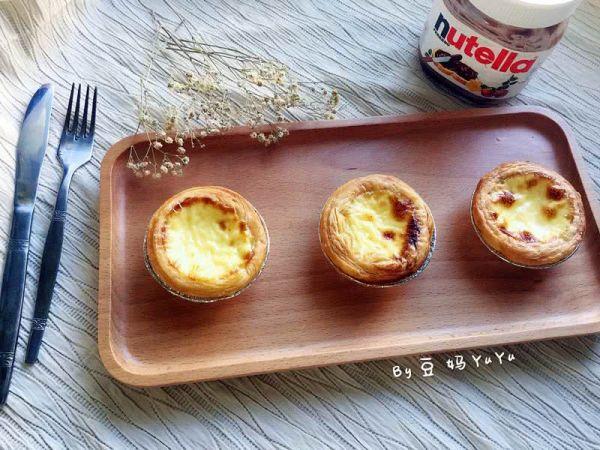 葡式蛋挞(无淡奶油版)的做法