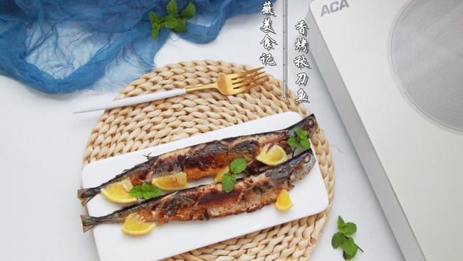 秋刀鱼这样吃绝了,烤出来都抢着吃,香到流口水#洗手做羹汤#的做法